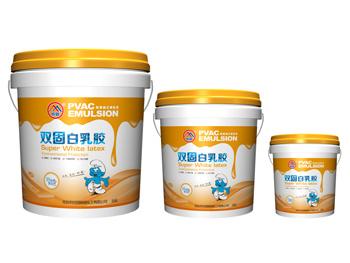 雷竞技官雷竞技官网雷竞技raybetSG-2900雷竞技app下载官方版苹果胶